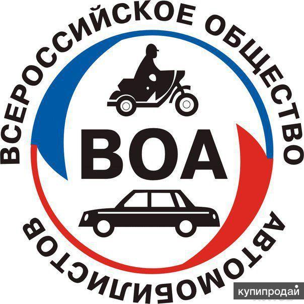 """Автошкола проводит набор на Категорию """"B"""""""