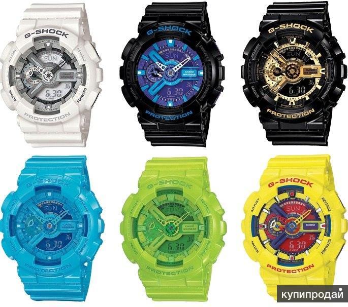 Часы Casio G-Shock оптом