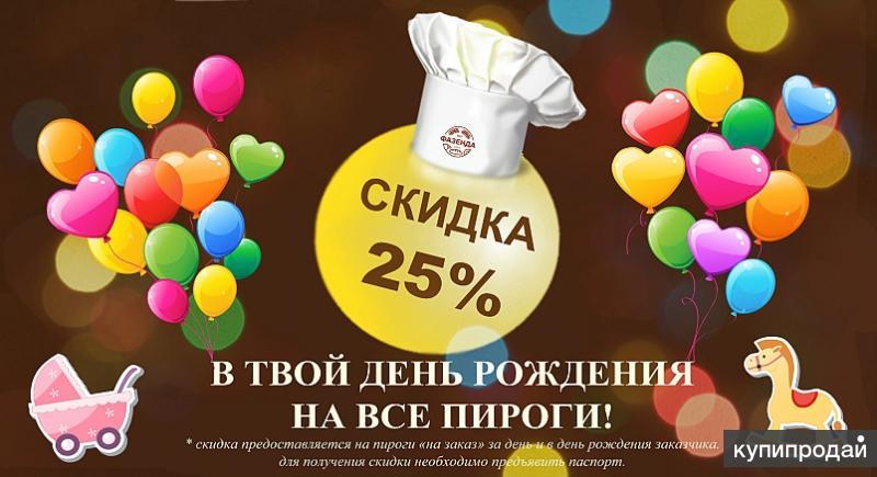 Подарки на День Рождения, на свадьбу Уфа | VK