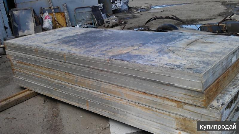 Стеновая алюминиевая и стальная опалубка б/у