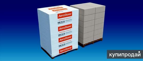 Газобетонные блоки AeroStone за разумную цену.