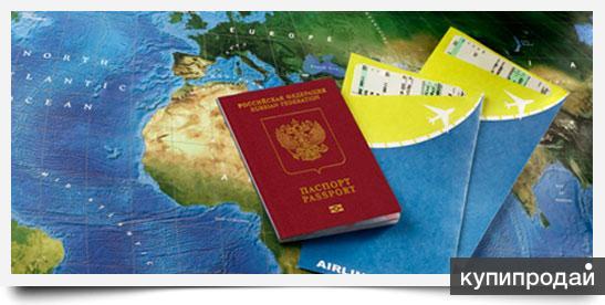 Пора задуматься об отдыхе за границей, но нет загранпаспорта?