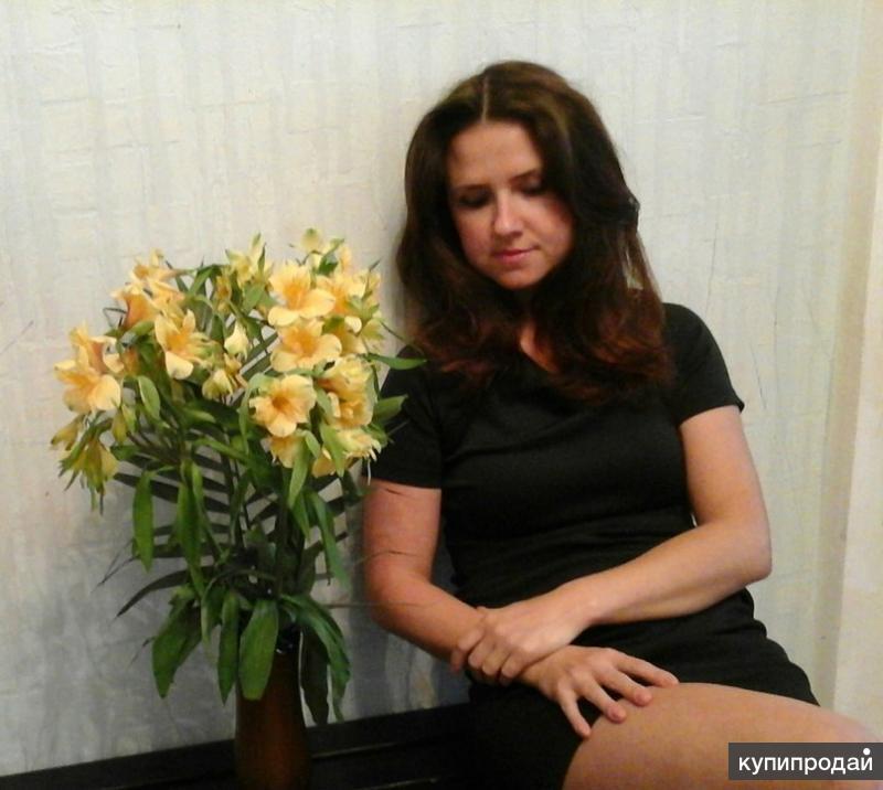 наступившее для массаж частные объявления в оренбурге зарегистрирована