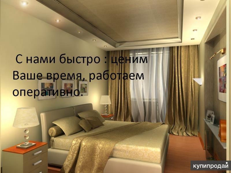 Сдам отличную квартиру