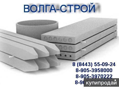Железобетонные изделия ЖБИ