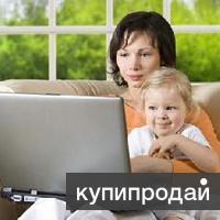 Подработка молодым мамам