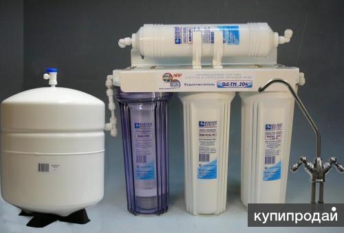 Водоочистка. Водоподготовка