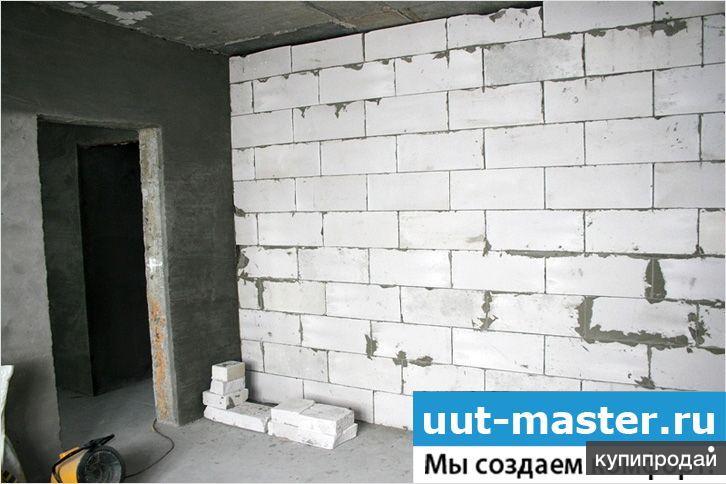 Строительство отделка