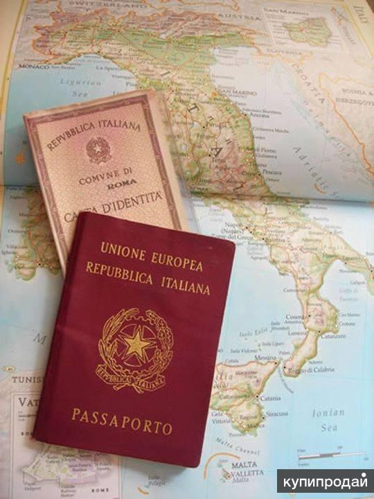 Апостиль на документы для Италии
