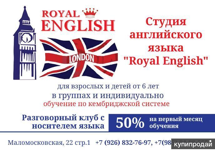 Обучения английскому часа стоимость час стоимость за работа няни