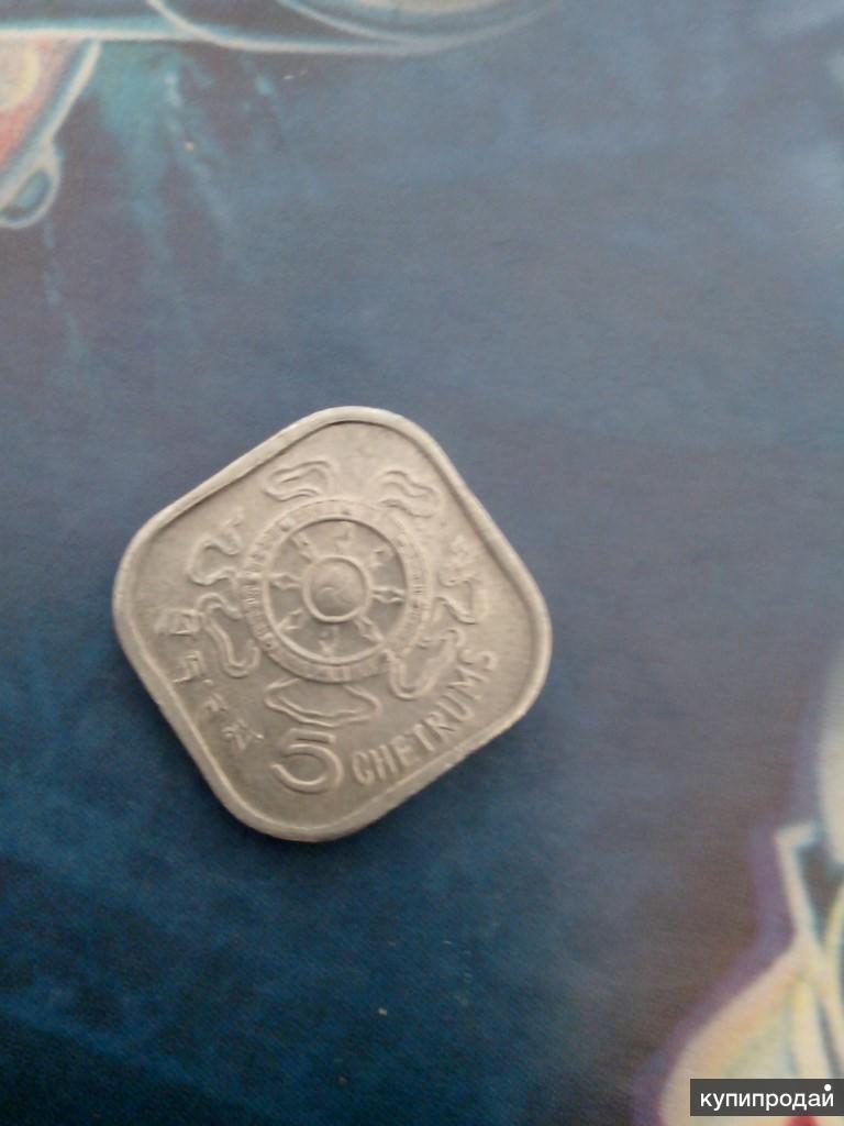 5 четрумс 1975 Бутан