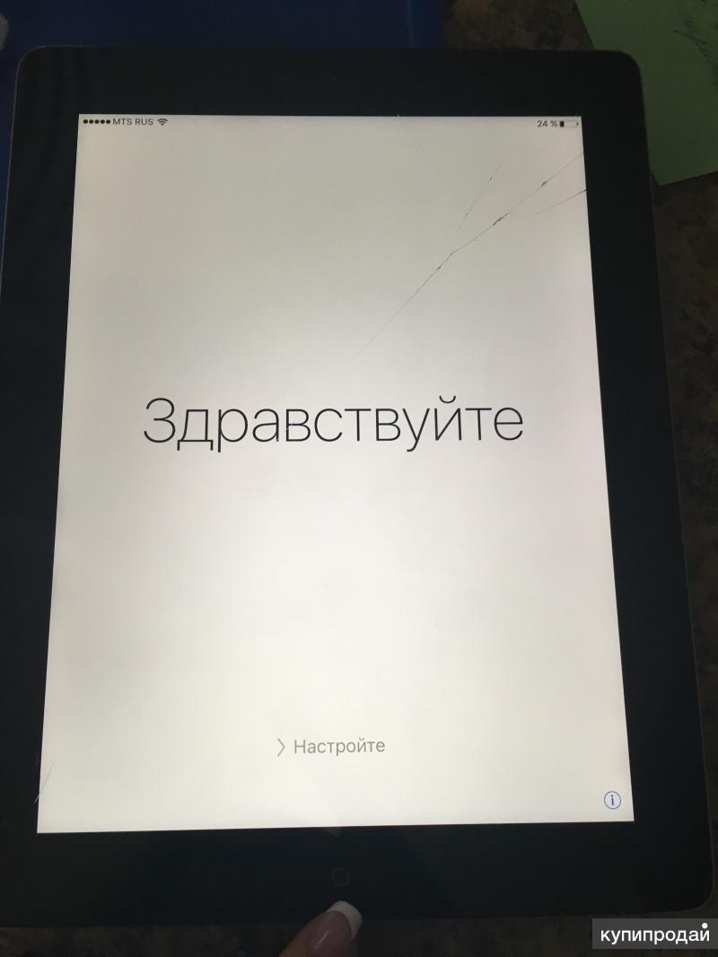 Продам iPad 3 wifi +3G 64GB