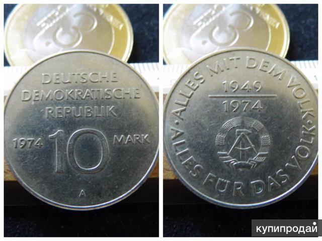 Германия, 10 марок 1974