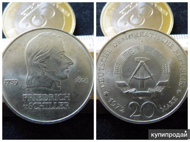 Германия, 20 марок 1972