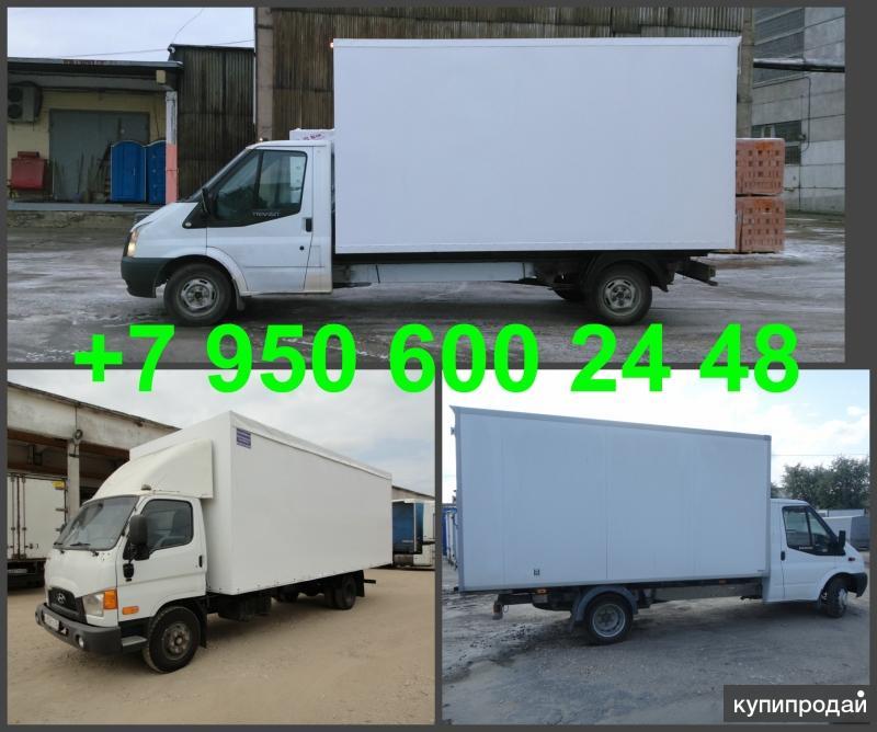 Изготовить и установить  фургон на ISUZU, HINO, Baw Fenix, Ford Tranzit, HYUNDAI