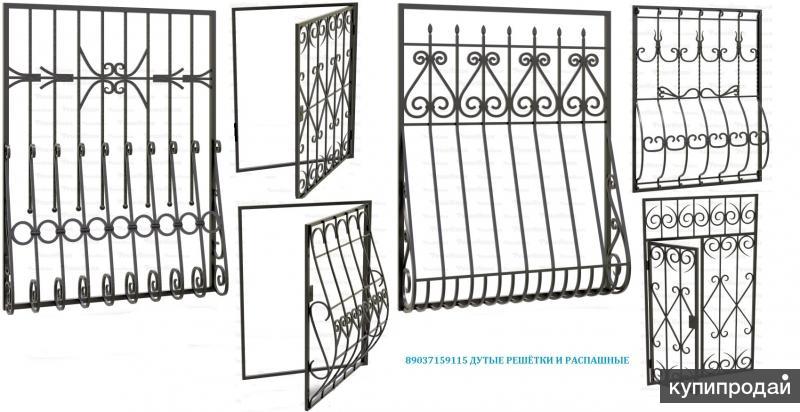 двери металлические решетки свао