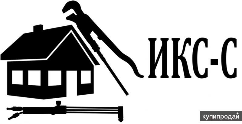 Строительная компания ИКС - С. Производство стальных погребов, кессонов. Септики