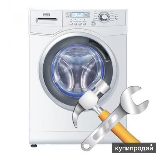 Ремонт стиральных машин АЕГ Батайский проезд сервисный центр стиральных машин электролюкс Санаторная аллея