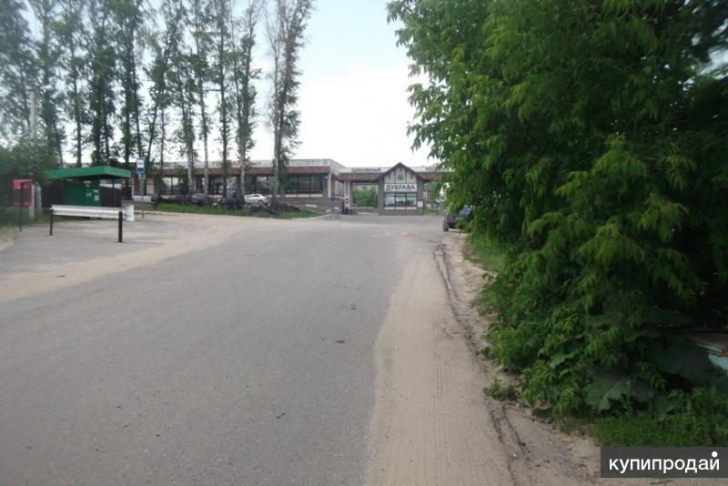 продается земельный участок 17сот ул.Мереняшева
