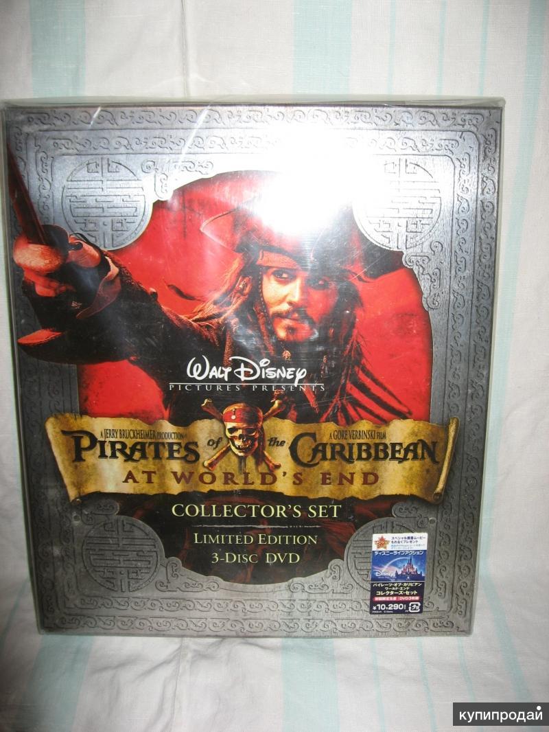 barbary pirates essay