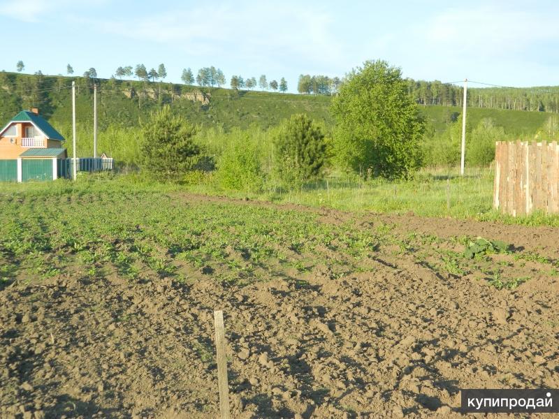 кушетках, продажа земельных участков в.кемерово миновали