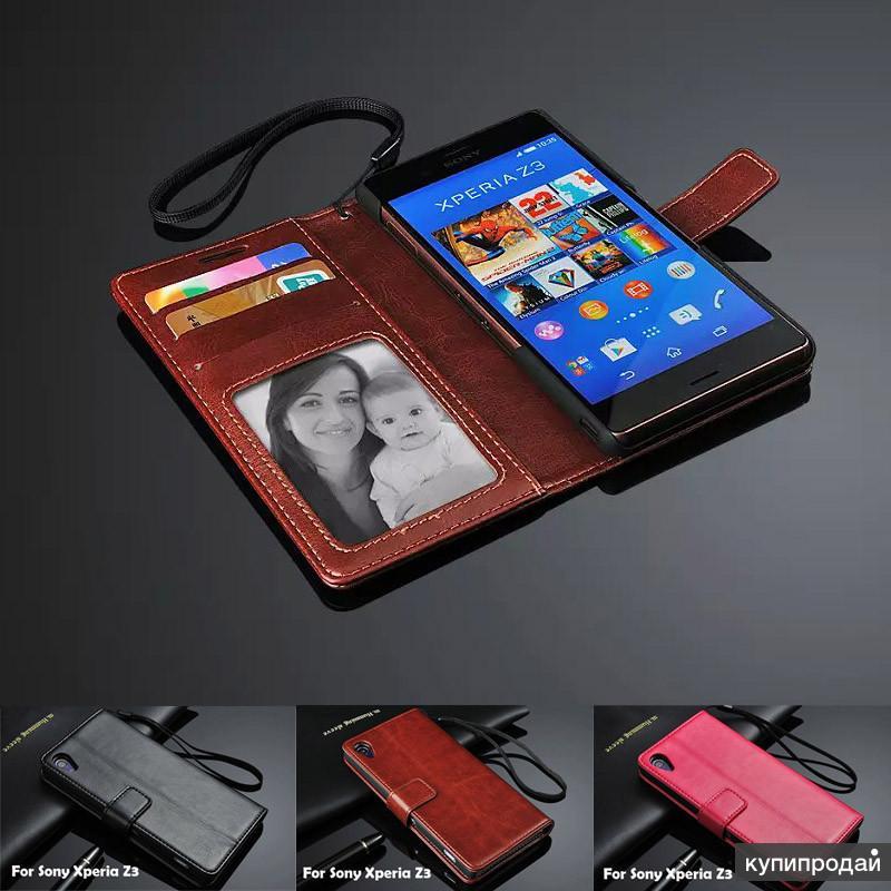 Кож чехол-книжка для Sony Xperia Z3