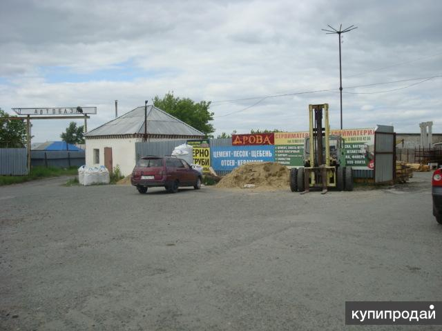 Наработанный участок для строительного рынка