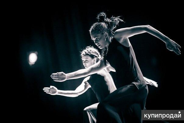 Индивидуальный урок танцы Волгоград