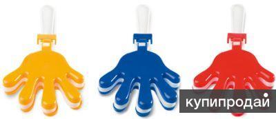 Ладошки-трещотки-хлопушки оптом под нанесение логотипа. Сувениры со склада.