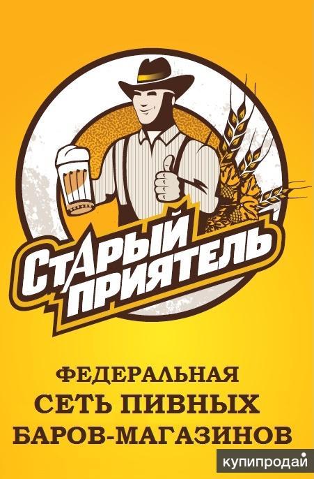 хочу открыть павильон разливного пива какое налогообложение выбрать