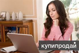 Менеджер в интернет-проект