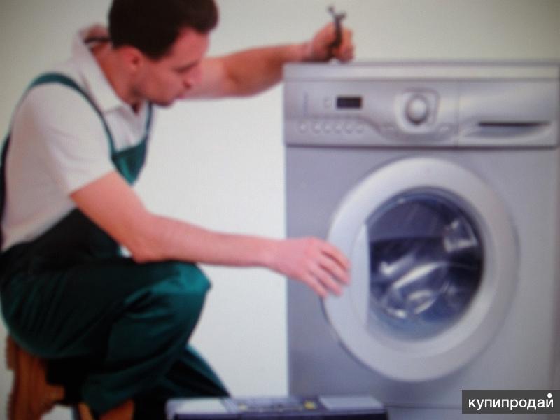 Ремонт стиральных машин юзао ремонт стиральных машин под ключ Семёновская площадь