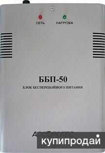 Блок бесперебойного питания ББП-50 исп.1