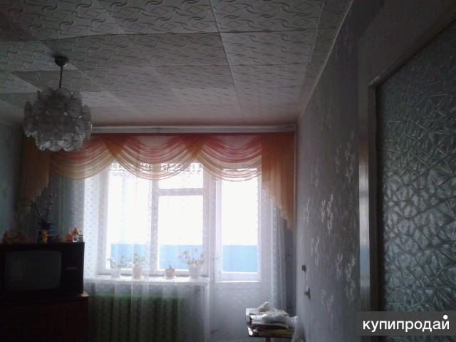 Продам квартиру!!!!