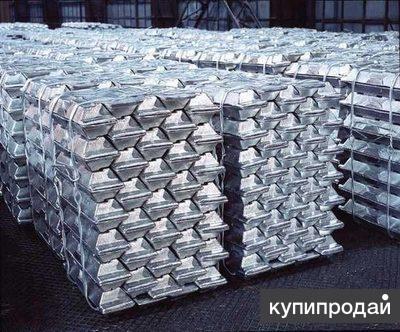 Чушки алюминиевые  А8, А6, А0, А7 и др. на экспорт.