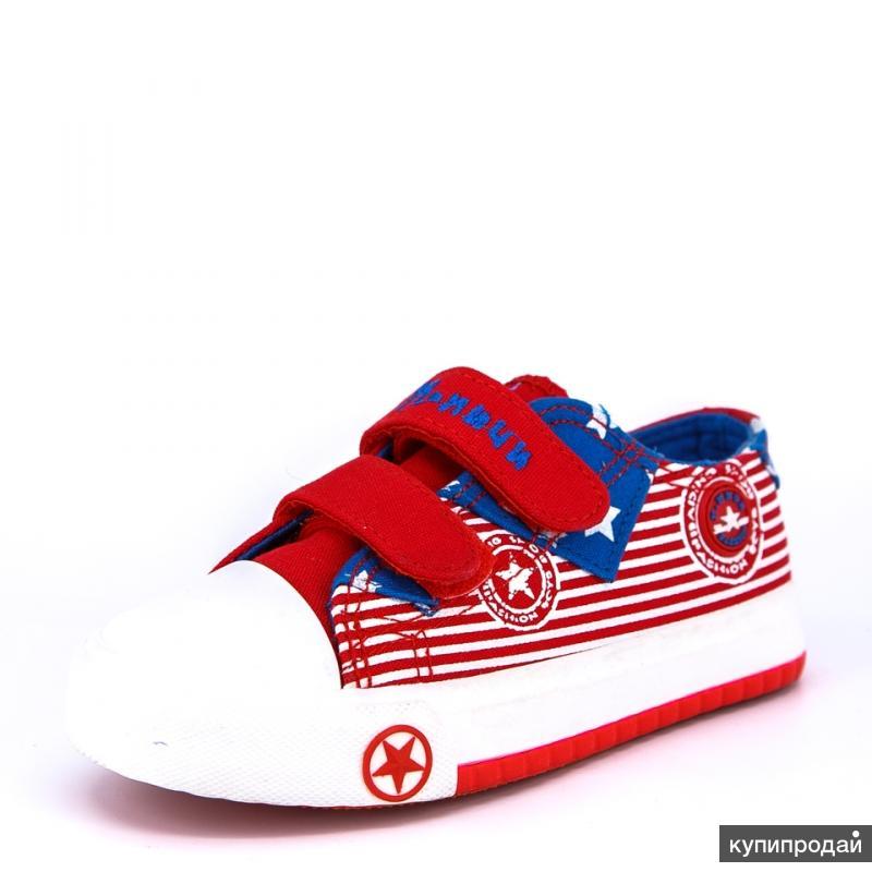55d6c0ba9 детская обувь оптом +в москве Екатеринбург