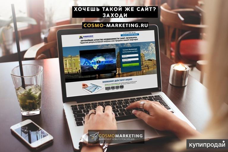 Сайт для продажи фотографий любителей
