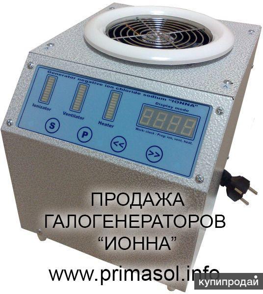 Продам солегенератор ,  галогенератор Ионна ( Ионна , Iona,  Ionna)