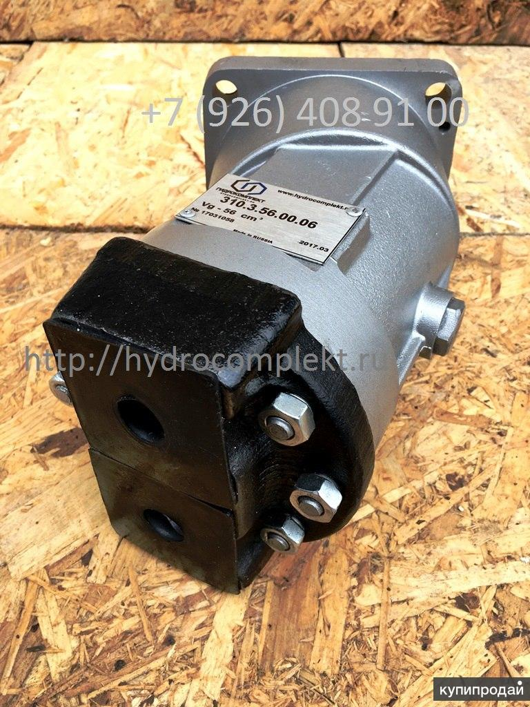 Гидромотор 310.3.56.00.06 (аналог МН56/32)