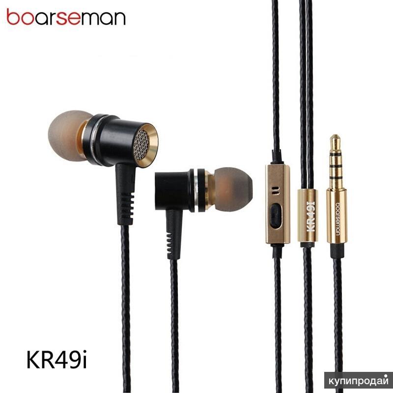 наушники Boarseman RX49i высокое качество