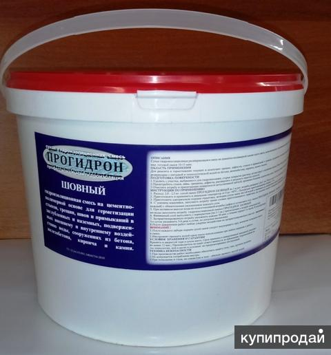 Герметик цемент-полимер ПРОГИДРОН шовный 15кг.по бетону для швов,стыков, трещин.