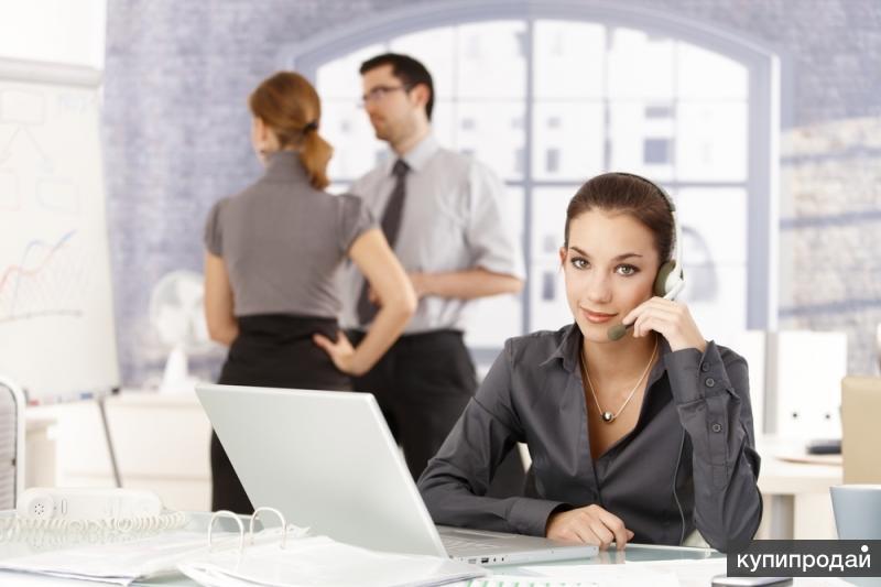 Сотрудник в офис, с функцией диспетчера на прием заказов