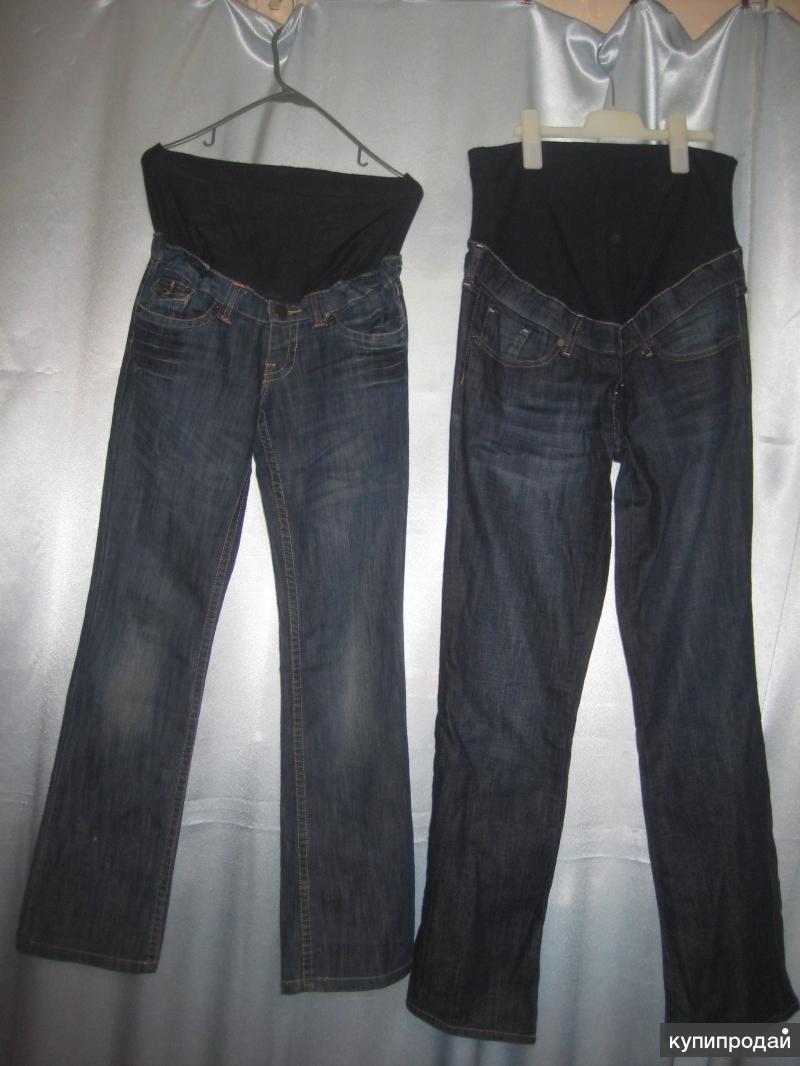 джинсы для беременных НМ мама
