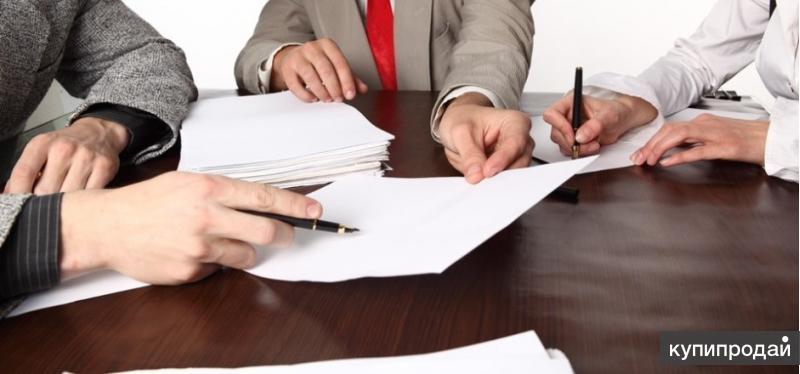 Окажем помощь профессиональную в оформлении недвижимости