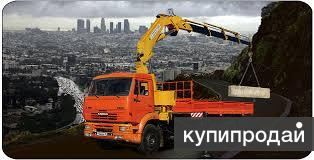 Аренда манипуляторов Камаз,Митсубиси,Исузу в Ярославле