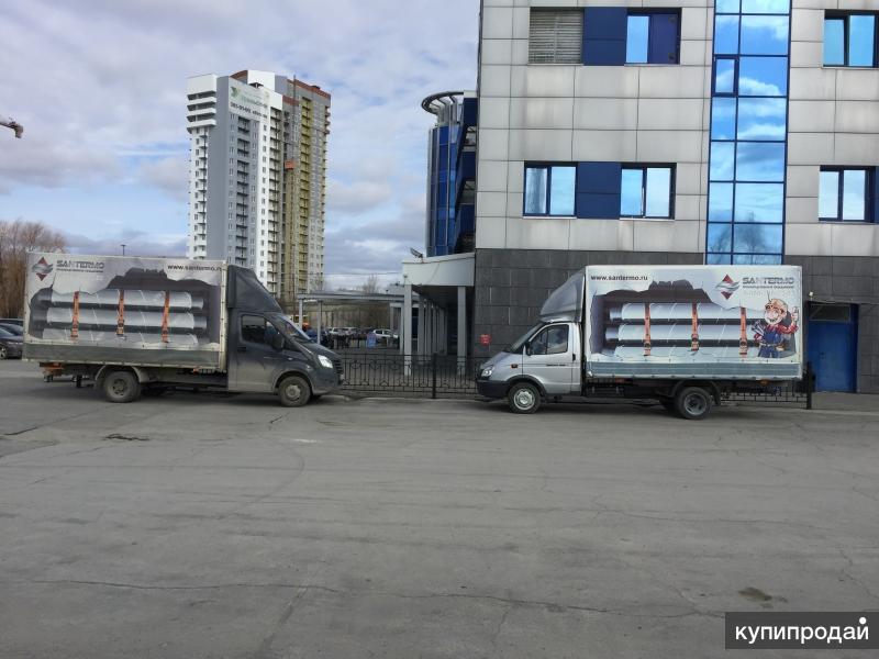 Продам Газель Бизнес ГАЗ 330202