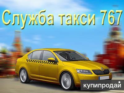 водитель такси ()