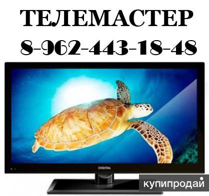 Ремонт телевизоров.Вызов бесплатный