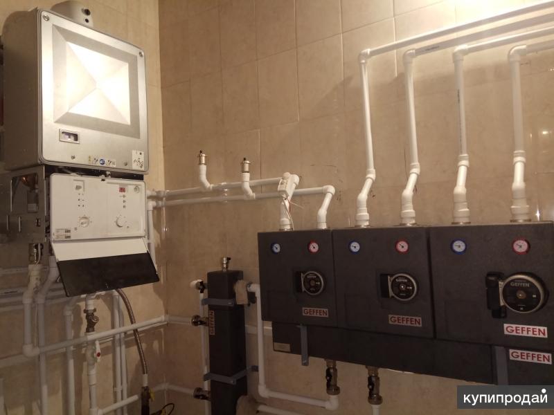 Ремонт и техническое обслуживание настенных и напольных газовых котлов!