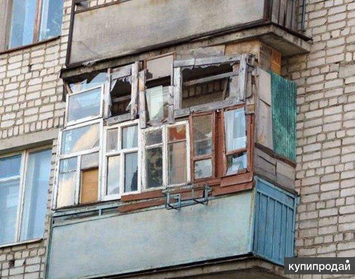 Заказать недорогой разбор( демонтаж) старых балконов в омске.